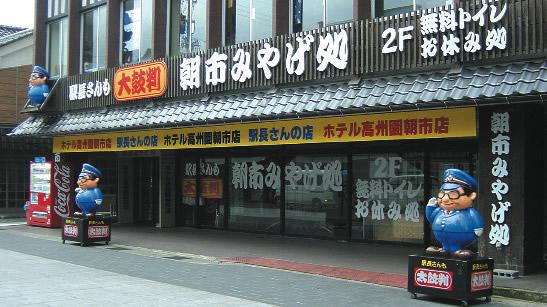 miyagedokoro_shop_image